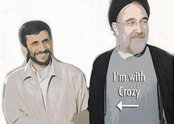 Who is Mahmoud Ahmadinejad?