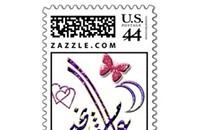 Viral anti-Islam rant 'blames' Obama for Bush 'Muslim stamp'