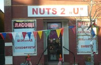 Just Opened: Nuts 2 You, a Ukrainian Candyland