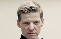 5/26 -- Wolfgang Voigt at the Cultural Center