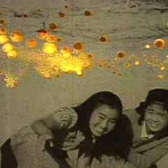 An image from film footage found in the archives of the Japanese American Service Committee