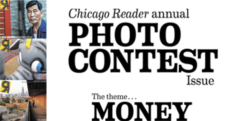 Call for submissions to the Reader's fifth annual photo issue