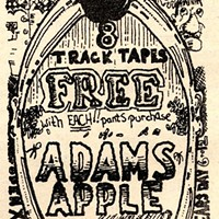 Ads From the Past: December 17, 1971