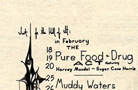 Ads From the Past: February 18, 1972