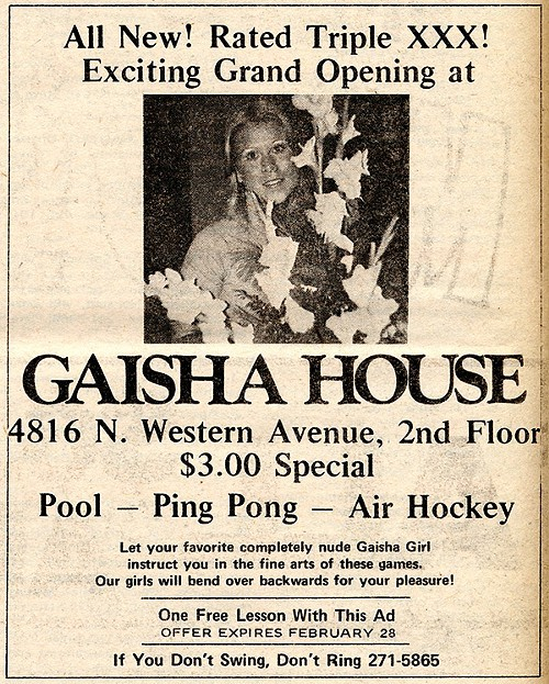 Chicago Reader @ Forty ads from the past: Gaisha House