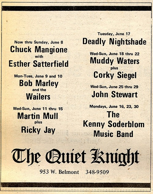 Chicago Reader @ Forty ads from the past: Quiet Night