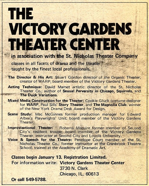 Chicago Reader @ Forty ads from the past: Victory Gardens Theater
