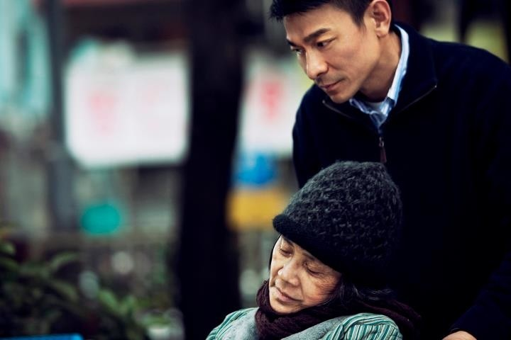 Deannie Ip and Andy Lau in A Simple Life