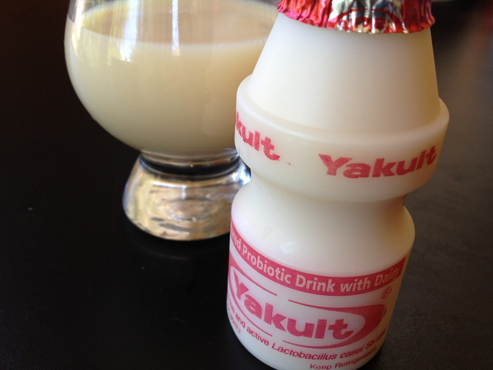 Drink your Yakult