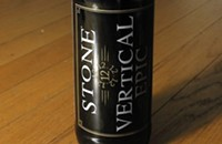 End of an era: Stone 12.12.12 Vertical Epic