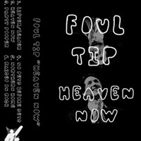 Local duo Foul Tip plays for free on Saturday