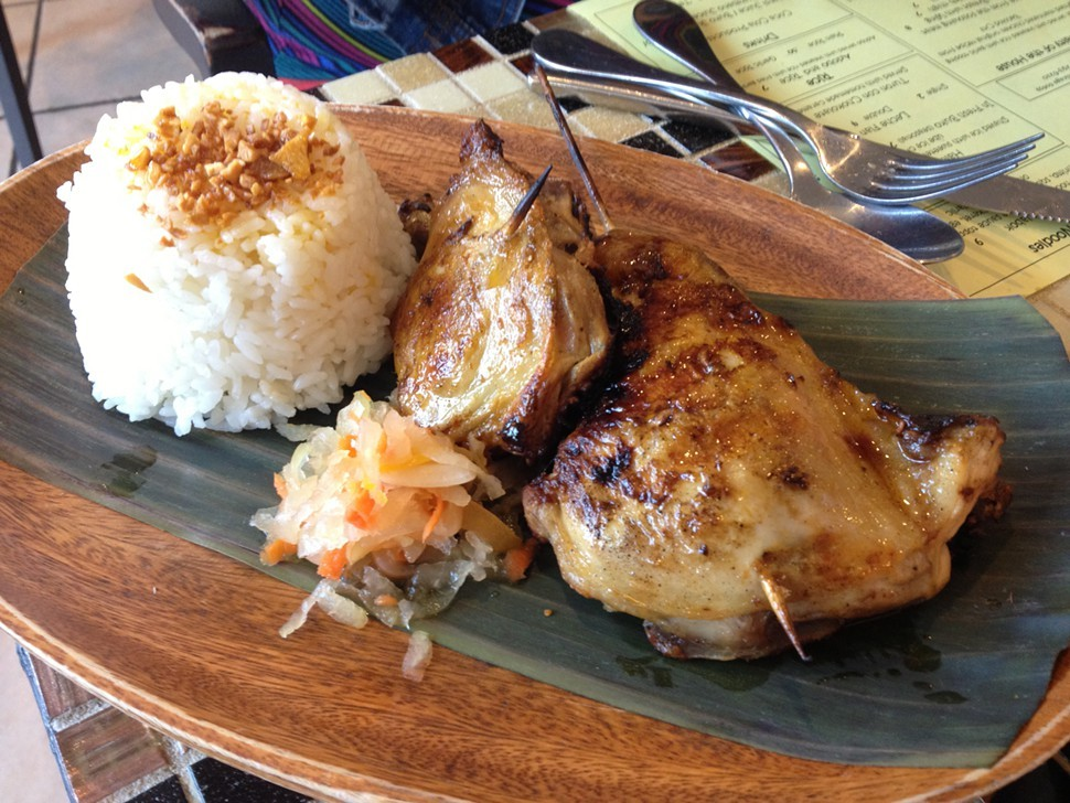 inasal chicken, Bacolod Chicken Haus