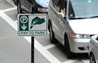 Mayor Emanuel says he 'reformed' the parking meter deal, but he actually sold off more of the city streets