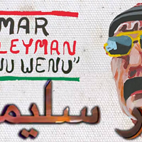 "Omar Souleyman and Four Tet team up for ""Wenu Wenu"""