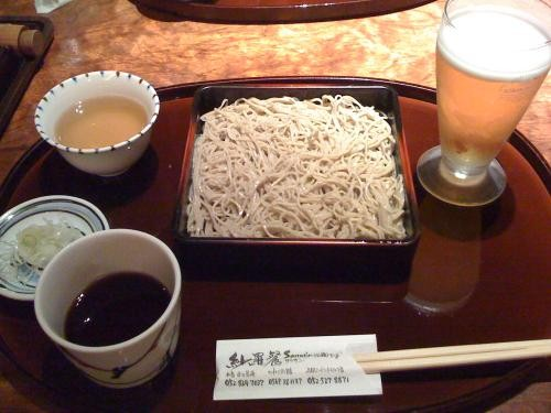 One of the best soba noodles Ive ever had.  It was in the airport!