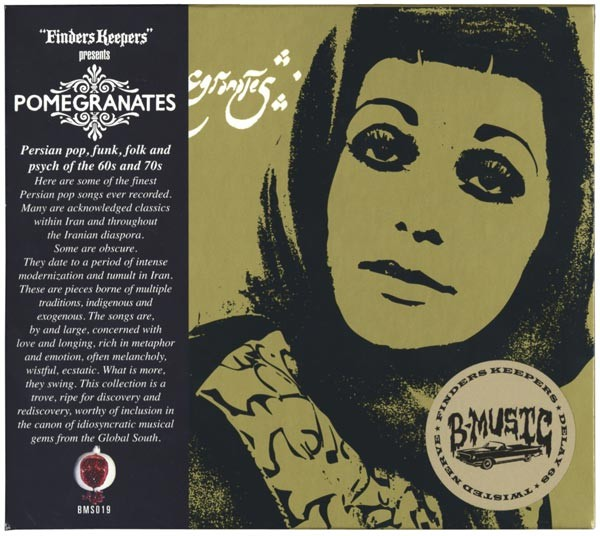 Pomegranates: Persian Pop, Funk, Folk and Psych of the 60s and 70s