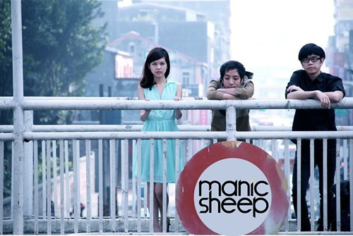 Taipei band Manic Sheep, who play SXSW on Friday
