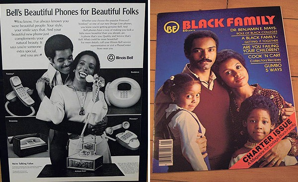 The first issue of Black Family