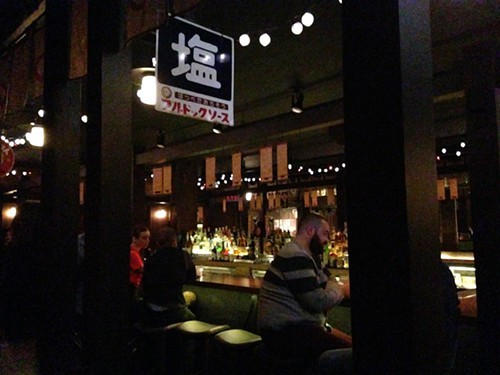 The Izakaya at Momotaro