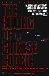 killing_of_a_chinese_bookie.jpg