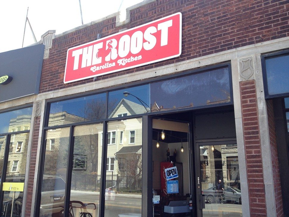 The Roost Carolina Kitchen Chicago Southern Soul Food Restaurants Chicago American