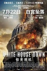 white_house_down_movie_jpg-magnum.jpg