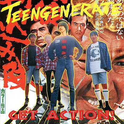 teengenerate-letsgethurt-web.jpg