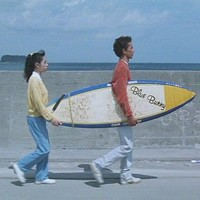 <i>A Scene at the Sea</i> is an early masterpiece from Takeshi Kitano