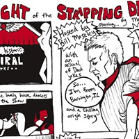 The night of the stripping dead