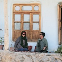 In <i>3 Faces</i>, Iranian director Jafar Panahi turns the camera inward