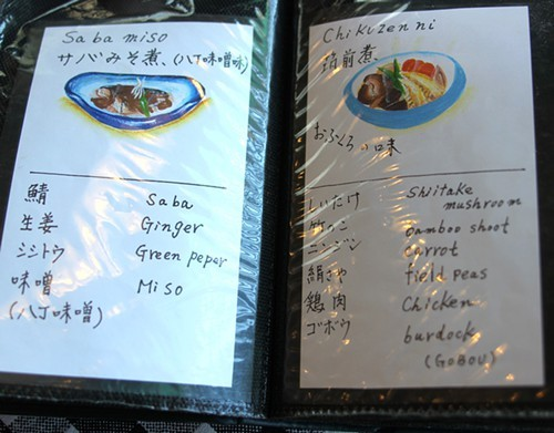 The menu illustrated by the chef
