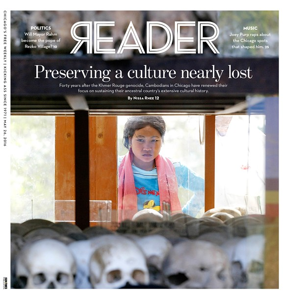 On the cover: A Cambodian girl looks at the skulls of Khmer Rouge victims on display in Choeung Ek near Phnom Penh in 2005. - AP PHOTO/ANDY EAMES