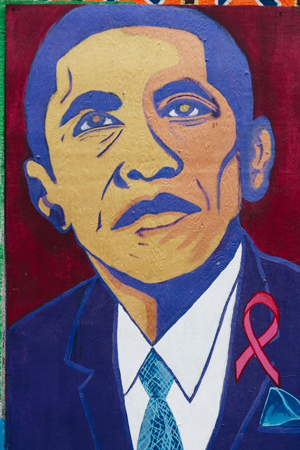 A detail of the King Drive mural