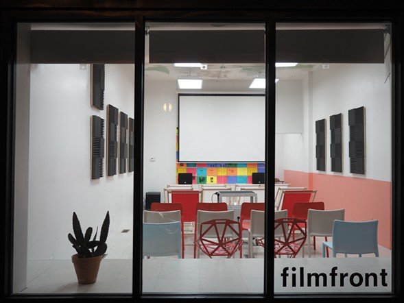 A view outside Filmfront - MALIA HAINES-STEWART
