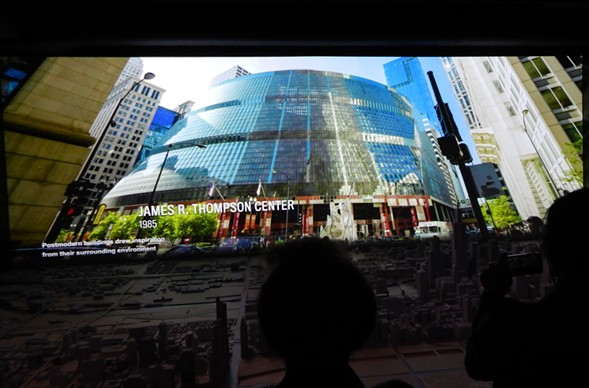 CAC's Chicago architecture film includes the endangered Thompson Center. - DEANNA ISAACS