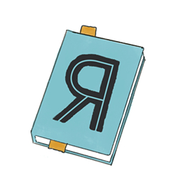 closed-book-with-r-cover-and-bookmark-small.png