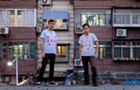 Beijing-based duo brings minimalist rock to the Hideout