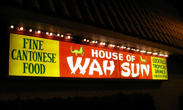 best_chinese_takeout-house_of_wah_sun.jpg