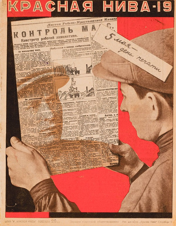 Vladimir Stenberg and Georgii Stenberg, The Mirror of Soviet Society, cover of Red Field magazine, 1928