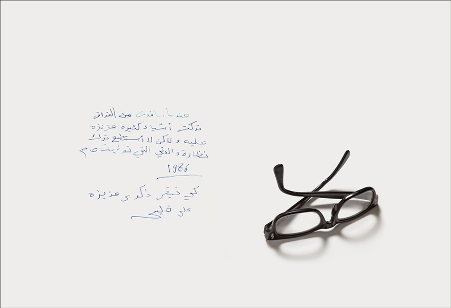 Dhuwiya Al-Obaidi's mother's eyeglasses - JIM LOMMASSON