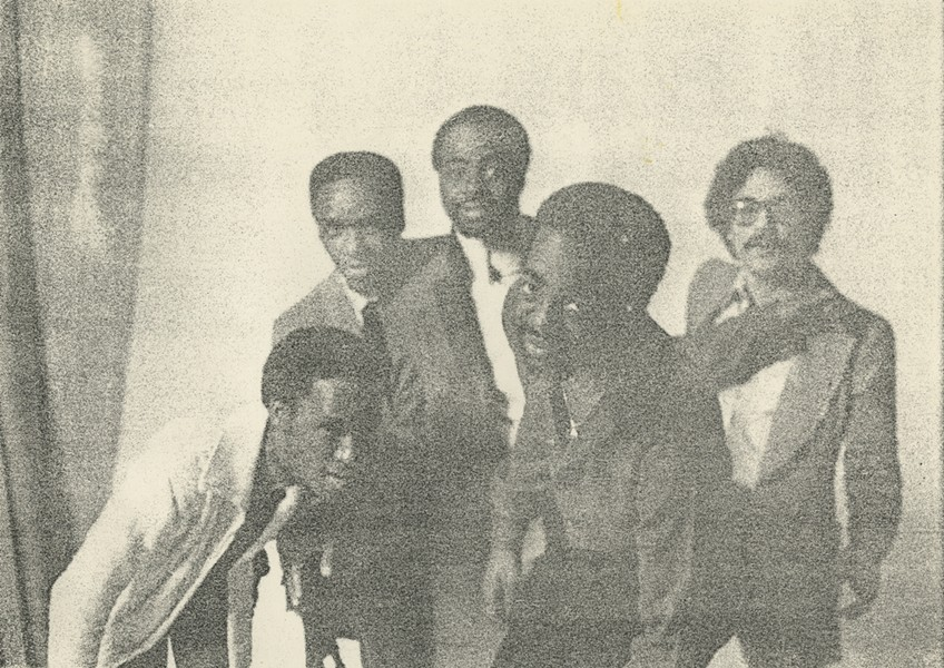 Universal Togetherness Band - COURTESY THE NUMERO GROUP