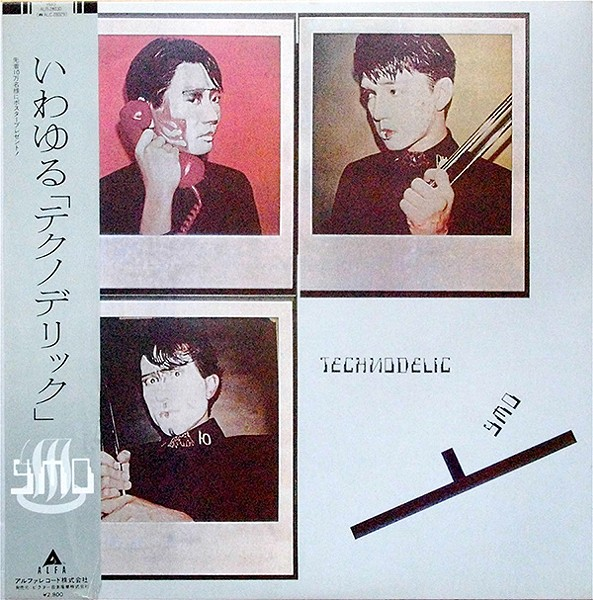 Yellow Magic Orchestra's Technodelic