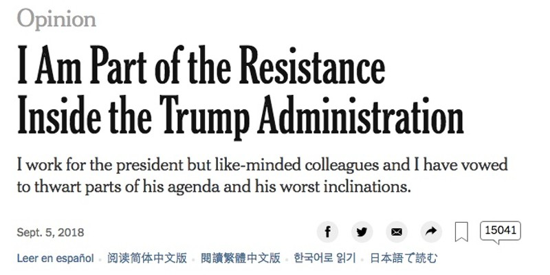 Who can say who wrote that unsigned New York Times essay? Who can say but shouldn't?