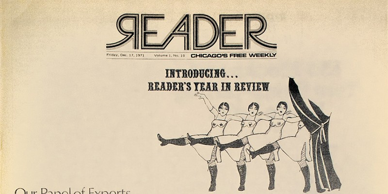 Archive dive: the year 1971 in review