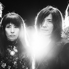 Japanese experimental rockers Mono conjure spirits on Nowhere Now Here