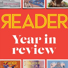 2019: Year in review