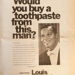 Would you buy a toothpaste from this man?