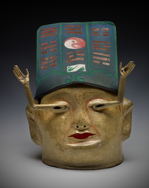 A 19th century drama mask, representing a blind man who uses a magic spell to create new eyes.