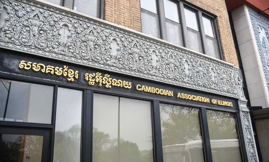 The exterior facade of the Cambodian Association of Illinois, located at 2831 W. Lawrence - CAROLINA SANCHEZ