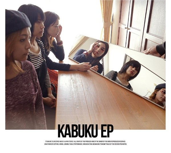 The cover of Tricot's Kabuku EP